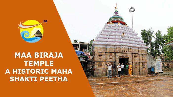 Maa-Biraja-Temple-in-Odisha-–-A-Historic-Maha-Shakti-Peetha