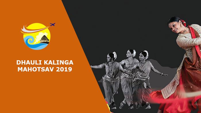 Dhauli-Kalinga-Mahotsav-2019
