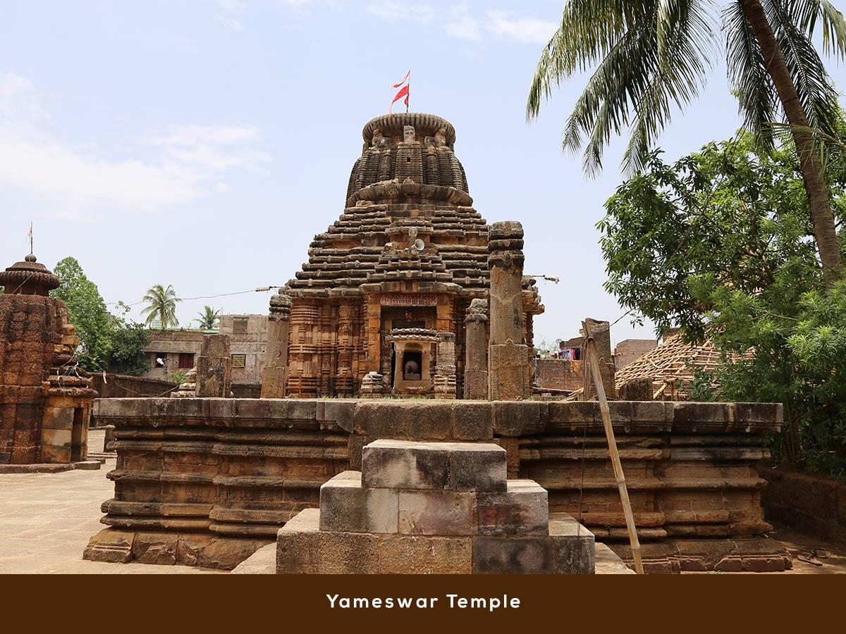 Yameswar-Temple