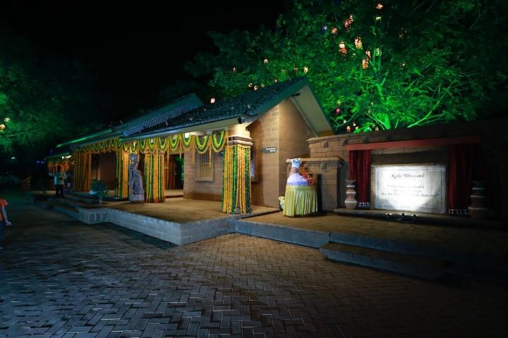 Kala-Bhoomi-Museum