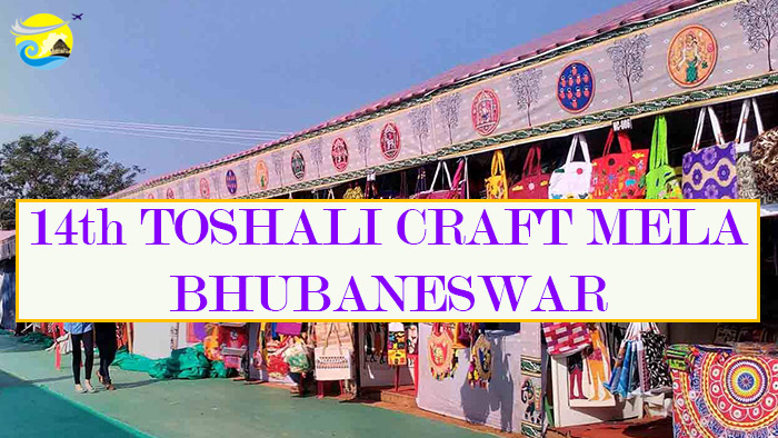14th-Toshali-Craft-Mela