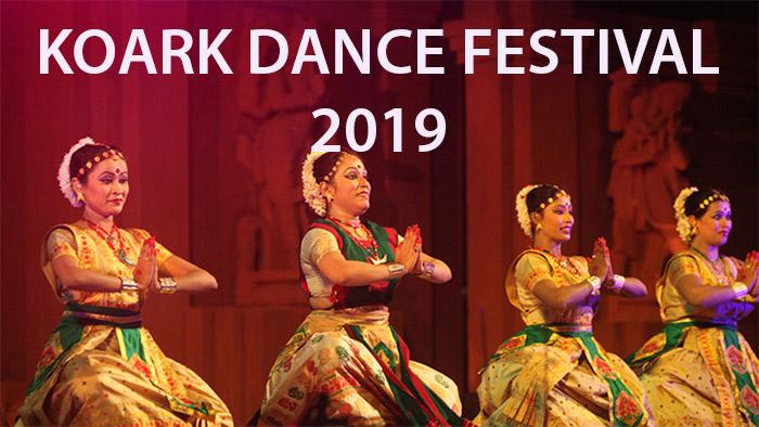 konark-dance-festival-2019