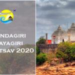 Khandagiri-Udayagiri-Mahotsav-2020
