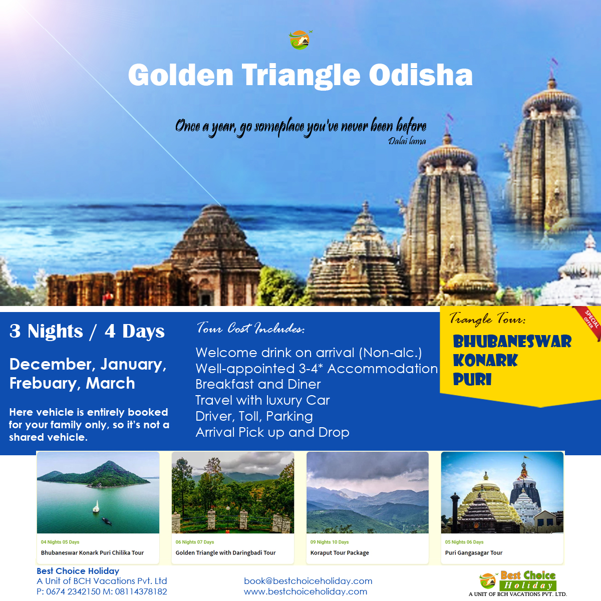 Odisha golden tringle tour
